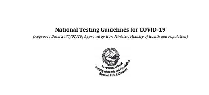 "National Testing Guideline is ""sure to bring"" COVID-19 disaster"
