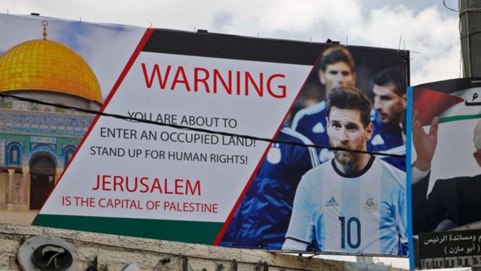 Argentina 'cancels Israel World Cup friendly' after Gaza violence