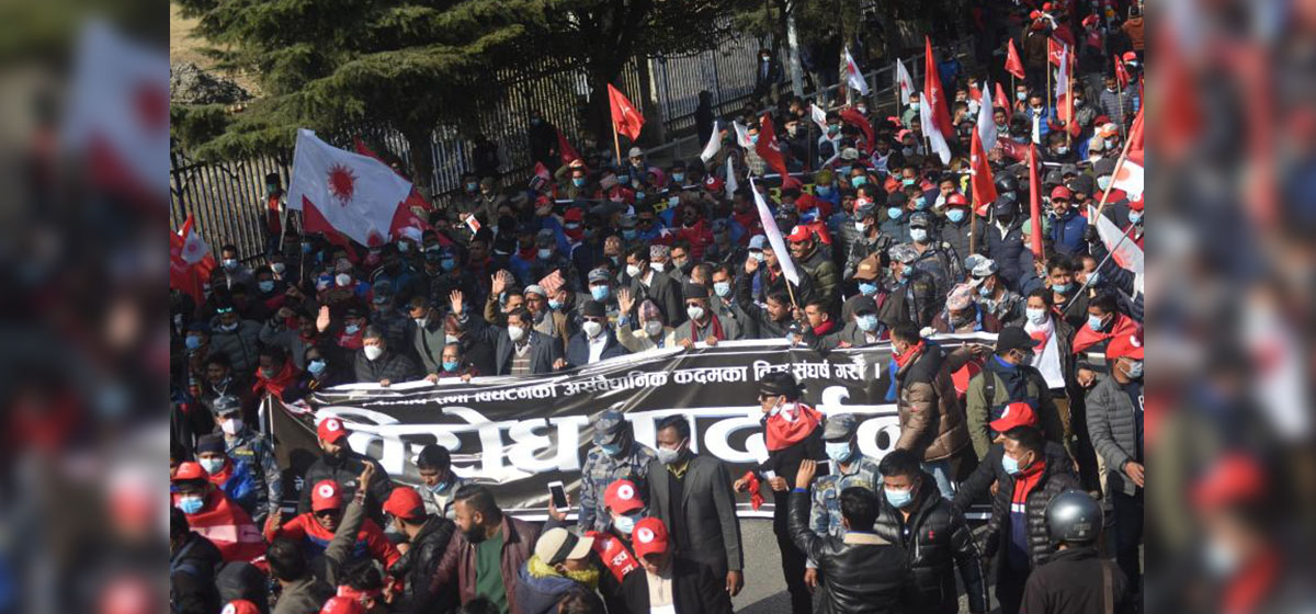 NCP (Dahal-Nepal faction) announces fourth phase of agitation against House dissolution