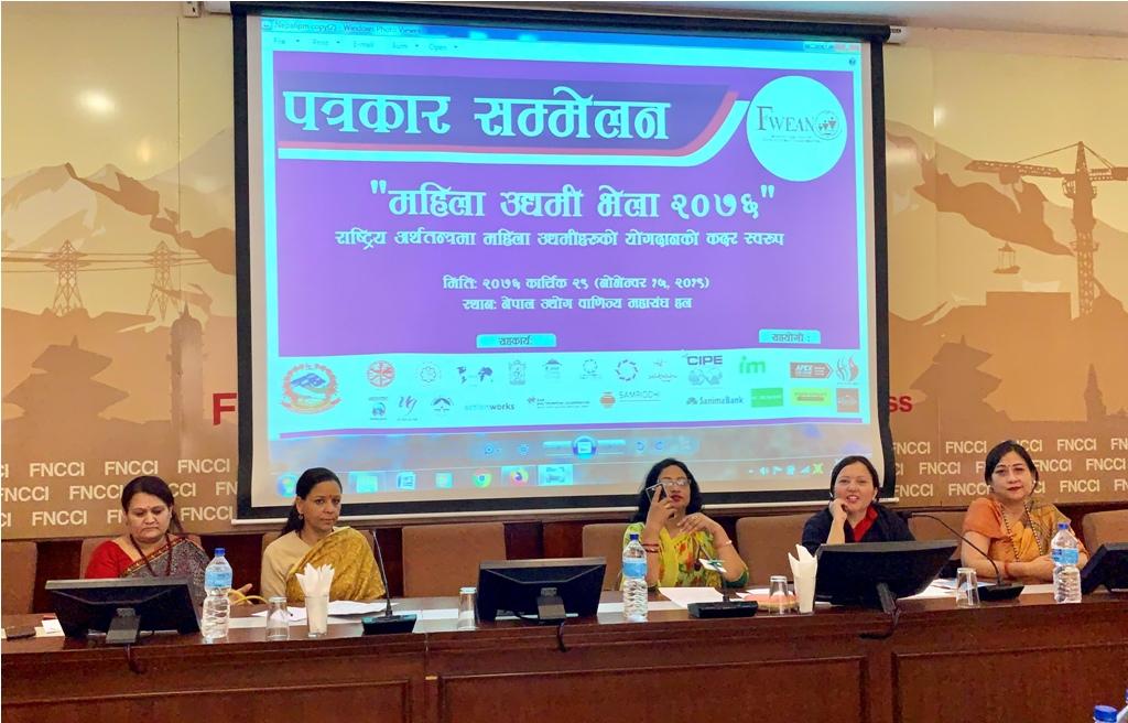 Women entrepreneurs' meet on Nov 19-20