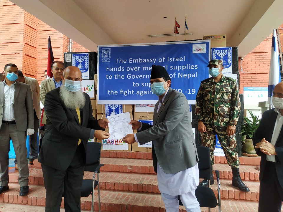 Israel provides medical supplies to Nepal