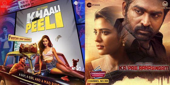 Bollywood movie 'Kapae Aanasingam' is being released simultaneously in Nepal and India