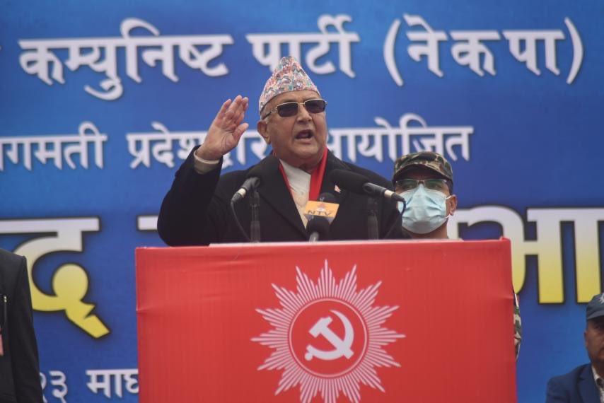 NCP's Oli faction organizing mass gatherings in Butwal and Biratnagar