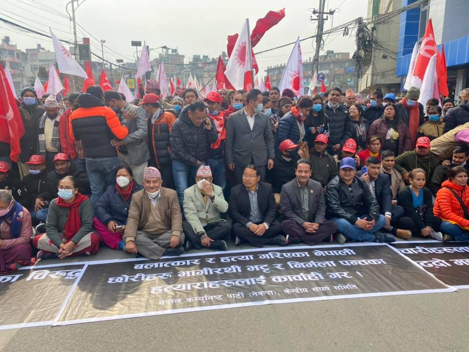 NCP's Dahal-Nepal faction takes out protest rallies ahead of its mass gathering