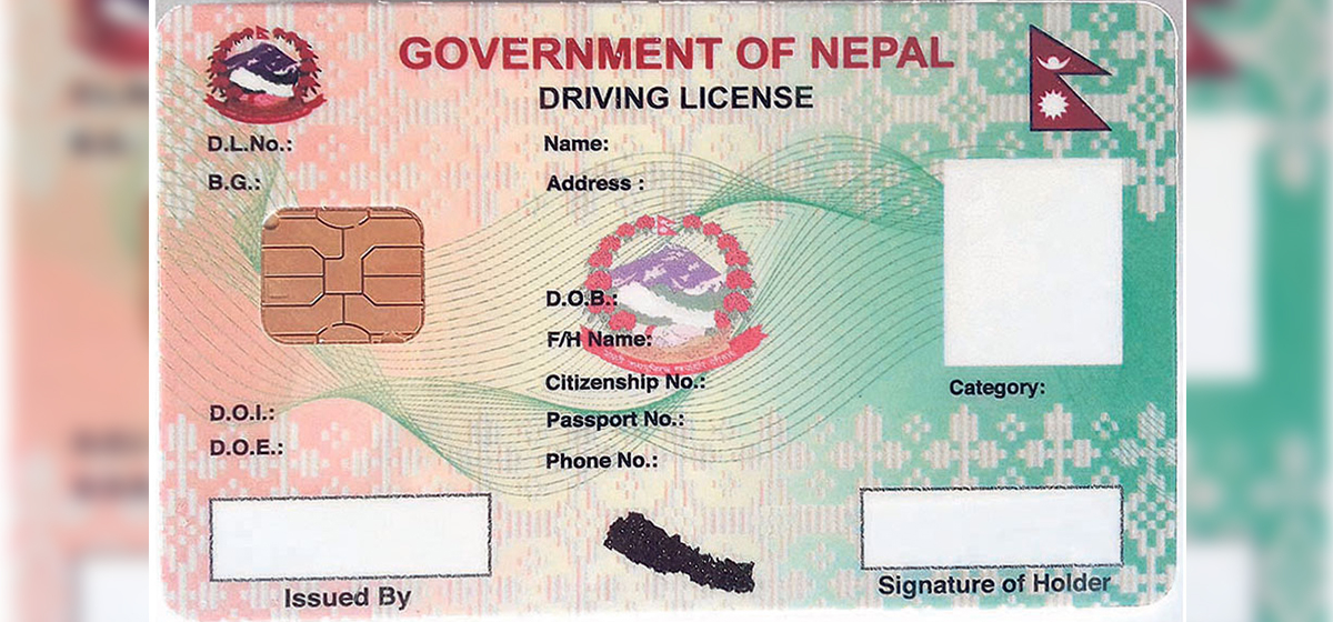 DoTM makes driving license forms unlimited from today