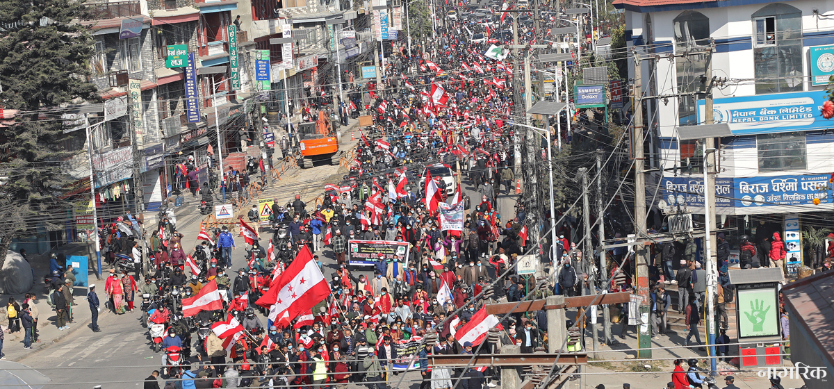 Main opposition Nepali Congress stages massive demonstration against government across the country