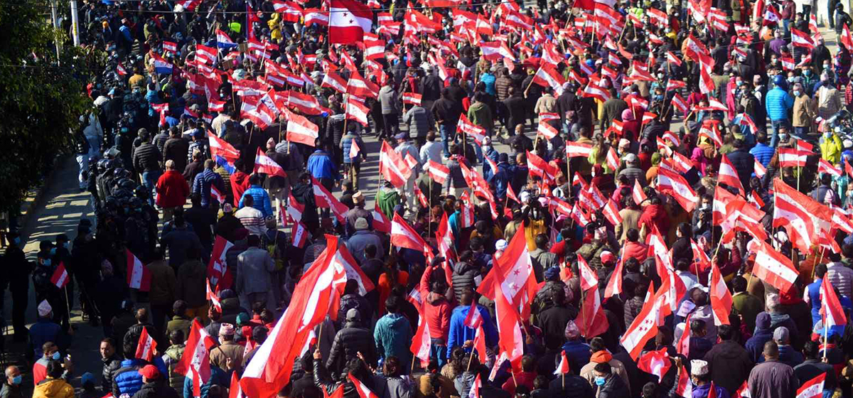 Nepali Congress to stage nationwide protests against House dissolution on Saturday