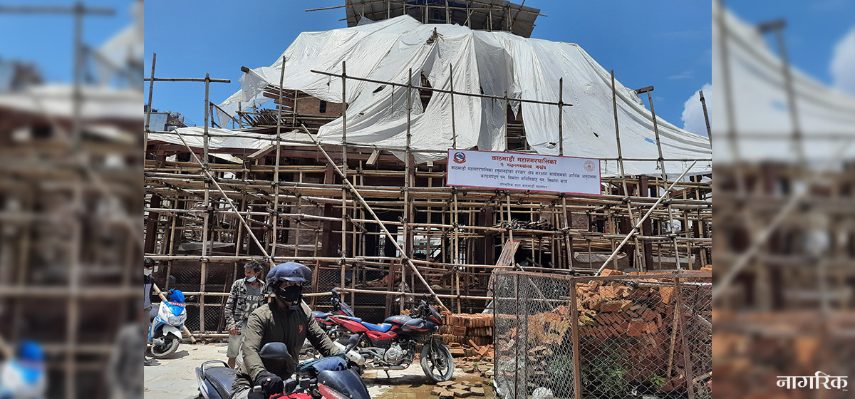 Construction work of the roof of Kasthamandap kicks off
