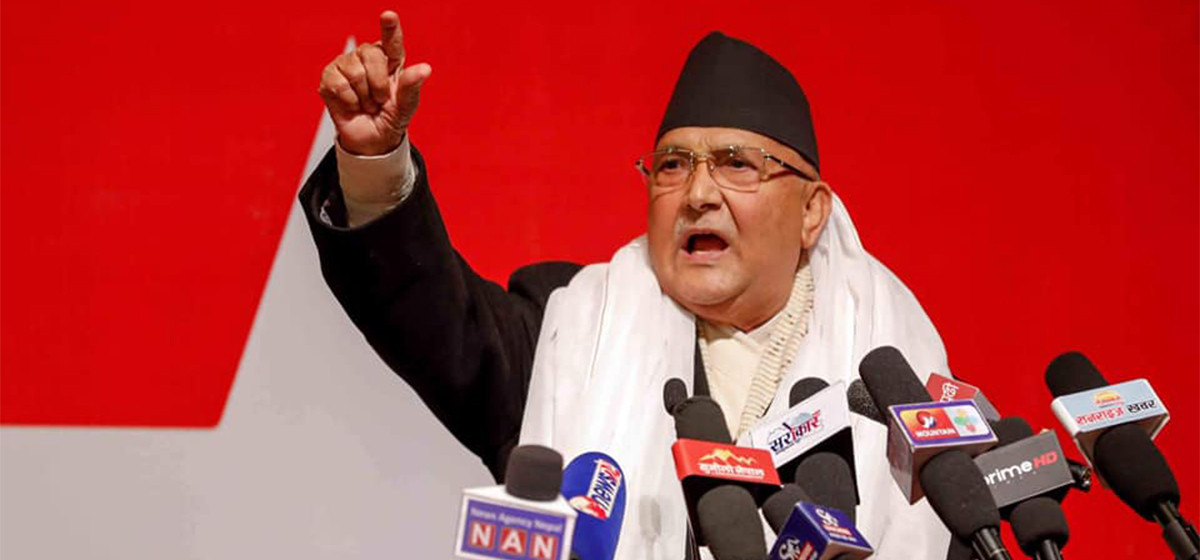 We have not offered anyone to become PM: Oli