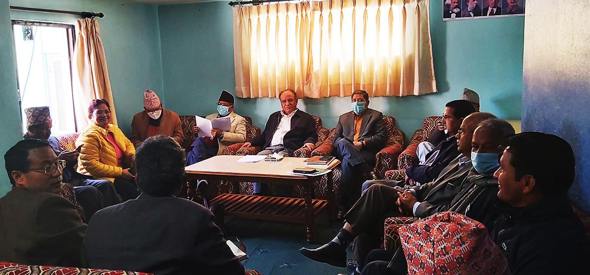 Standing committee meeting of CPN (Maoist Center) underway