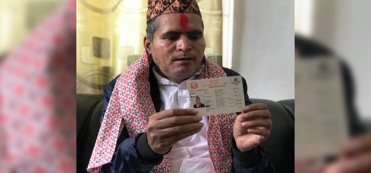 Durga Prasad Timsina acquires citizenship who was recently freed from Indian jail after 40 years