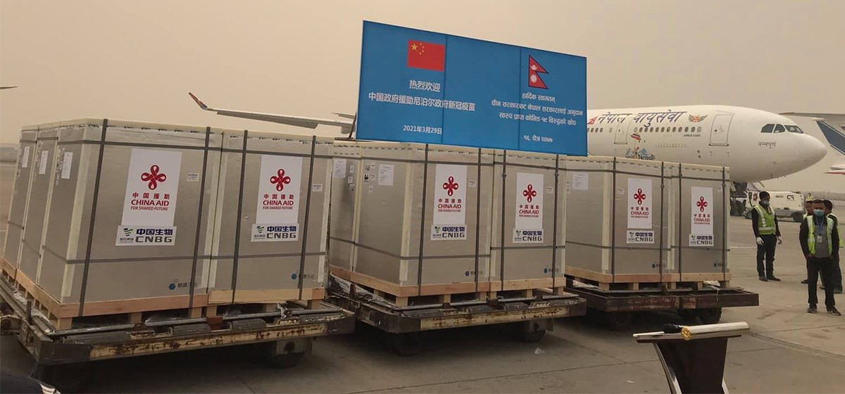 900,000 doses of COVID-19 vaccine arrive in Nepal