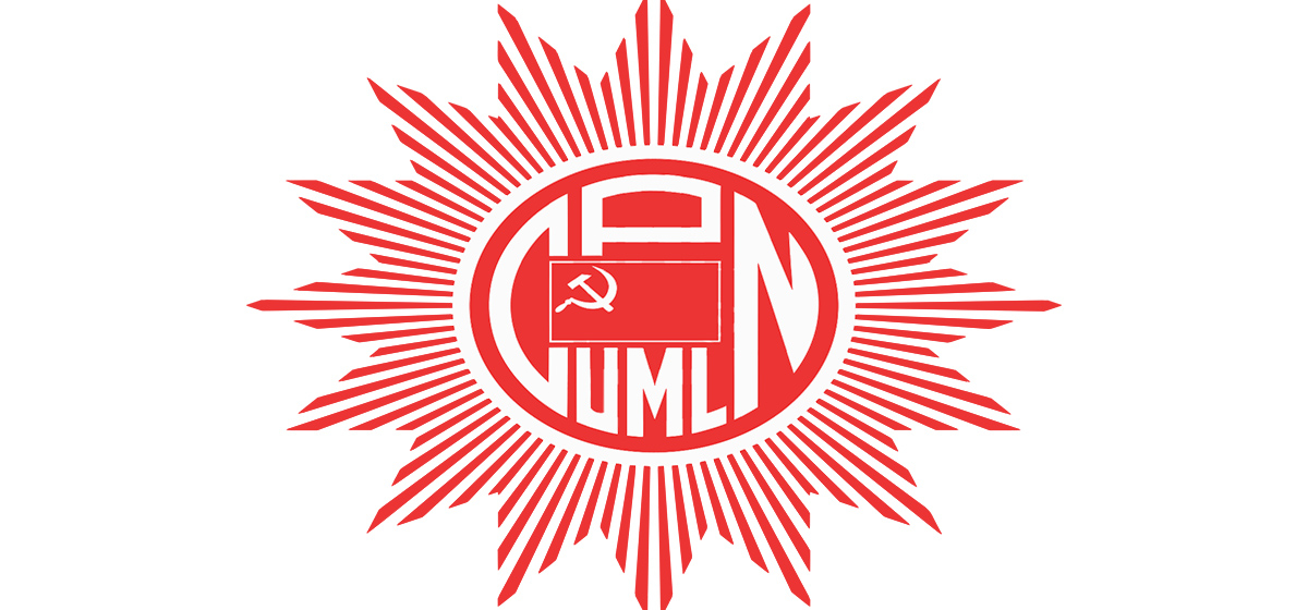 UML Standing Committee to meet at 3PM today - myRepublica - The New York  Times Partner, Latest news of Nepal in English, Latest News Articles