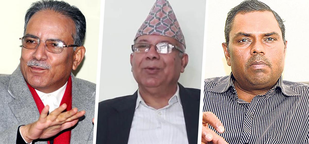 Dahal, Yadav hold meeting with leader Nepal