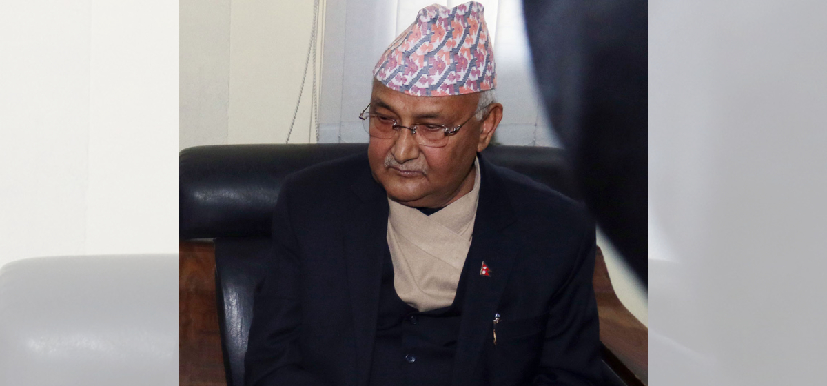 Oli instructs UML lawmakers to respect parliamentary decorum while protesting in House