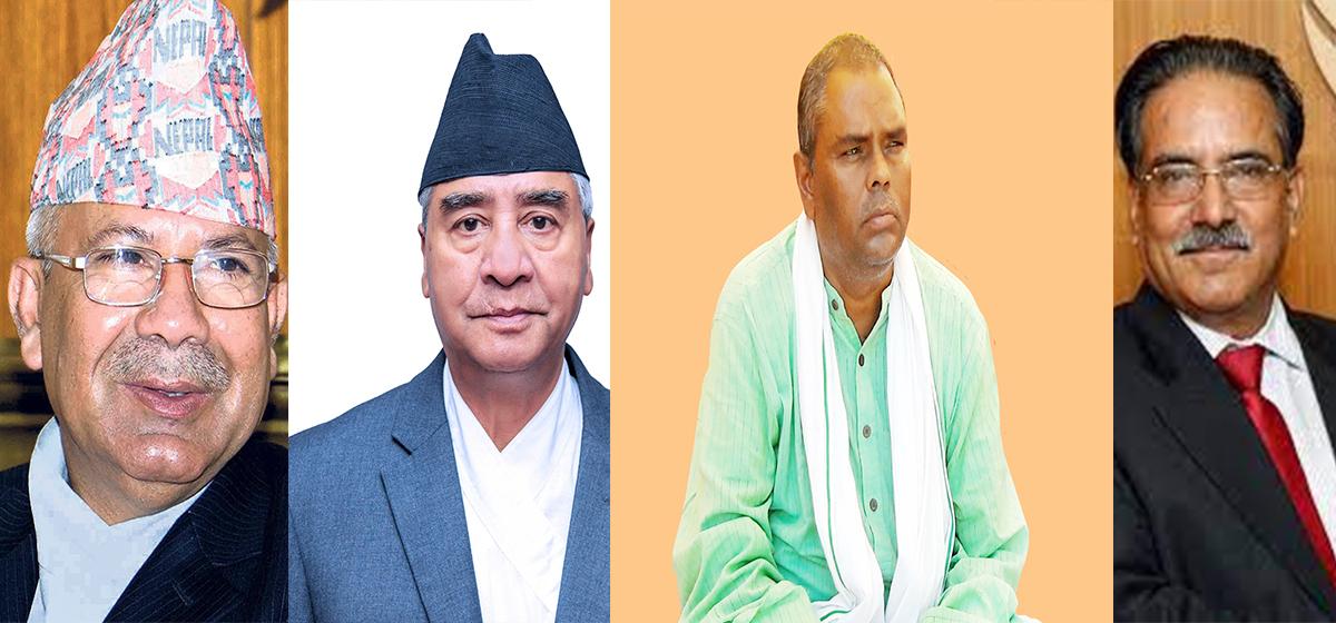 Top leaders of ruling alliance meet as MCC Vice Prez Sumar seeks Nepal's final call