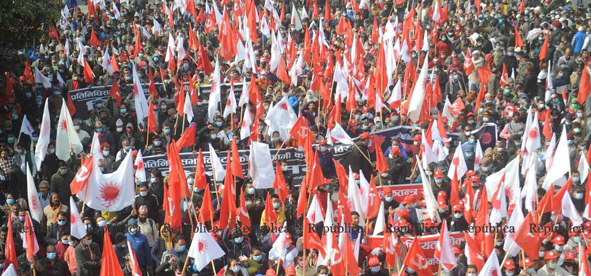 IN PICS: Dahal-Nepal faction of NCP stages mass gathering in capital