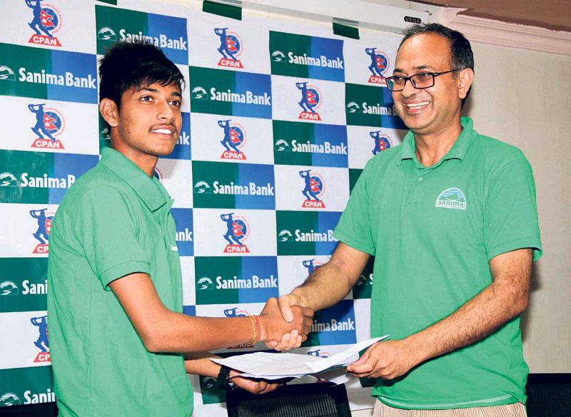Sanima Bank sponsors cricketer Sandeep