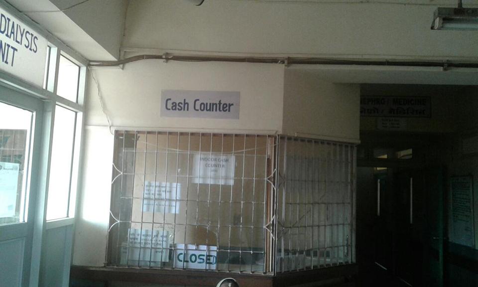 Cash stolen from Teaching Hospital's counter