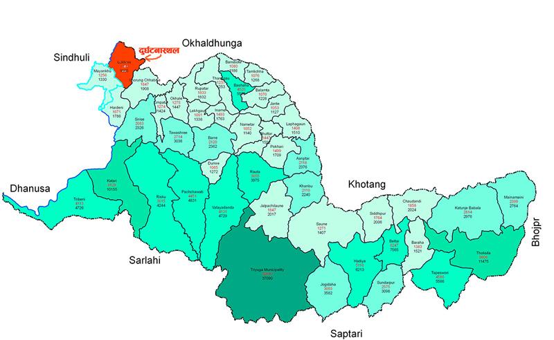 3 killed, 39 injured in Udayapur bus accident