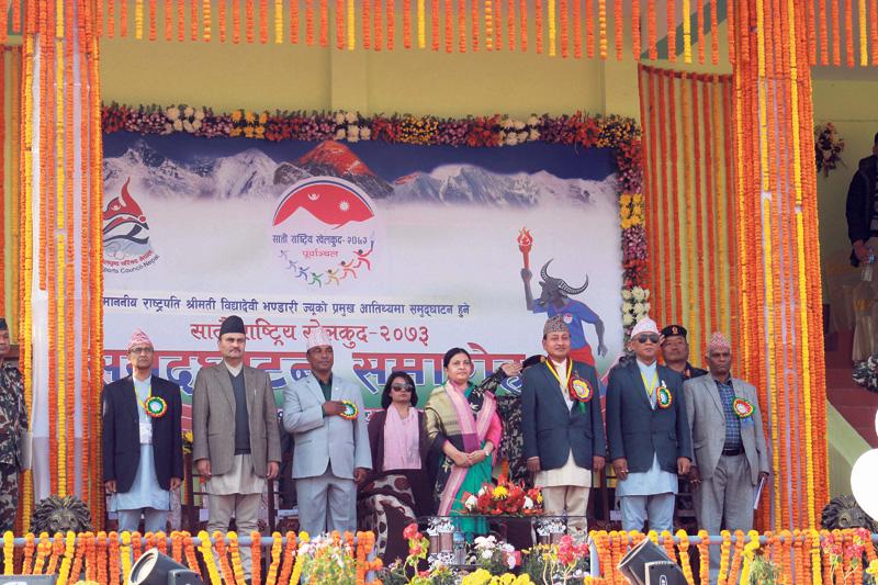 National Games formally kicks off in Biratnagar
