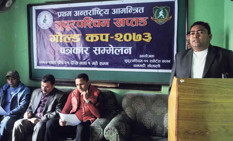 Khaptad Gold Cup for the first time in Far West