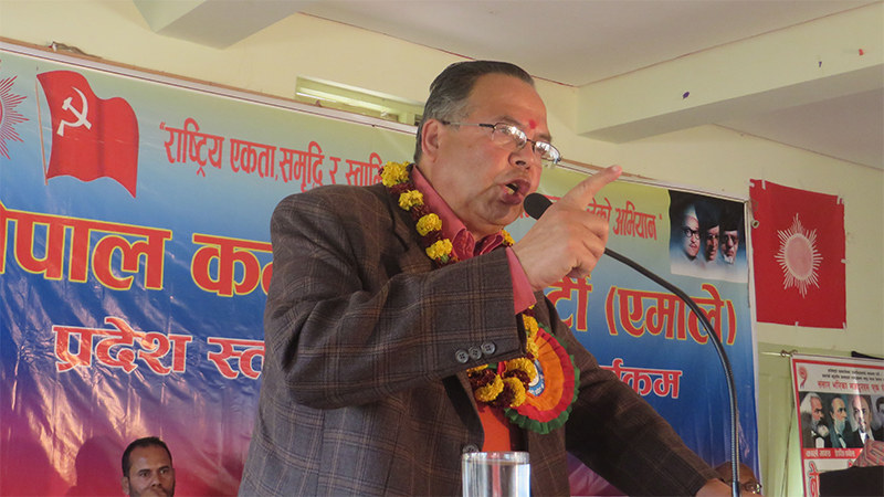 We will not let constitution amendment bill be endorsed: Khanal