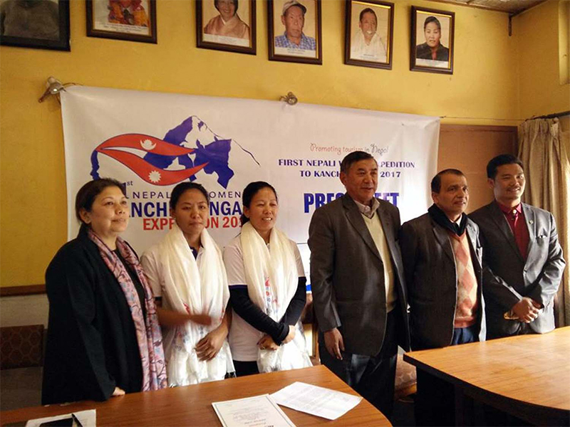 3-member women team to scale Mt Kanchenjunga