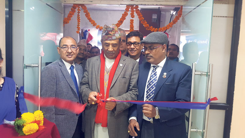 Janata Bank Nepal opens branch office at Surkhet