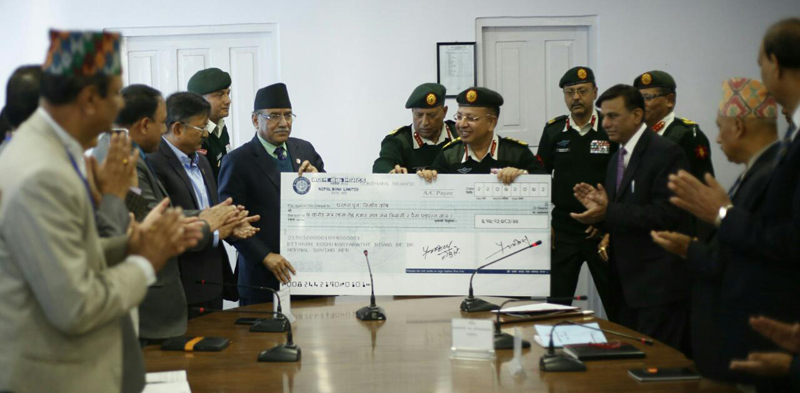 Nepal Army donates Rs 61.7 million for Dharahara reconstruction