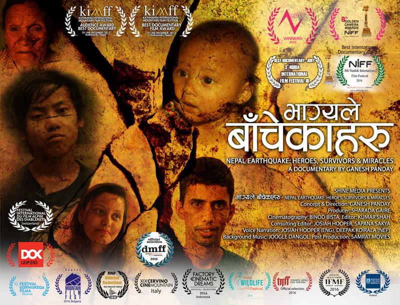 Nepali documentary on earthquake impresses at int'l film festivals