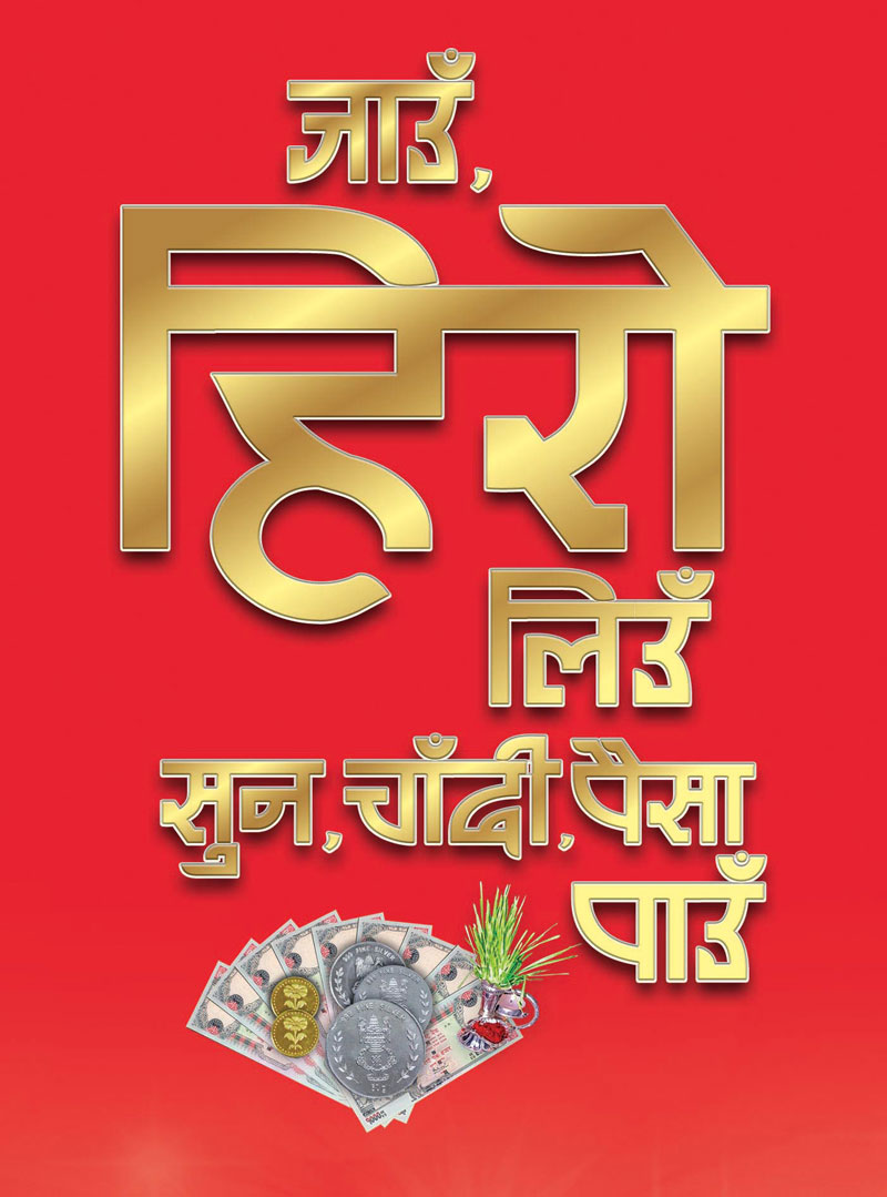 myRepublica - The New York Times Partner, Latest news of Nepal in