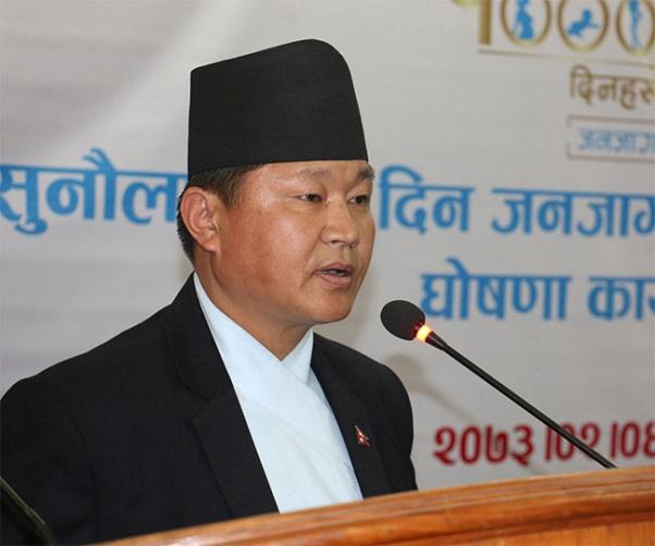 No parties can contravene impeachment motion, says UML leader Rai