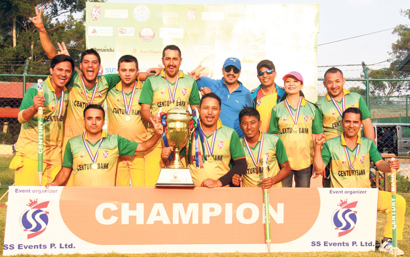 Century Bank wins corporate cricket