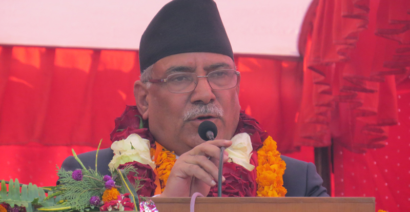 Nepal would not have existed if Prithvi Narayan Shah had not played unifying role: PM Dahal