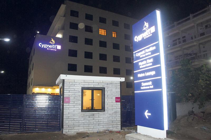 Cygnett Inn Krishna, 1st four-star hotel in Nepalgunj,  to come into operation Thursday