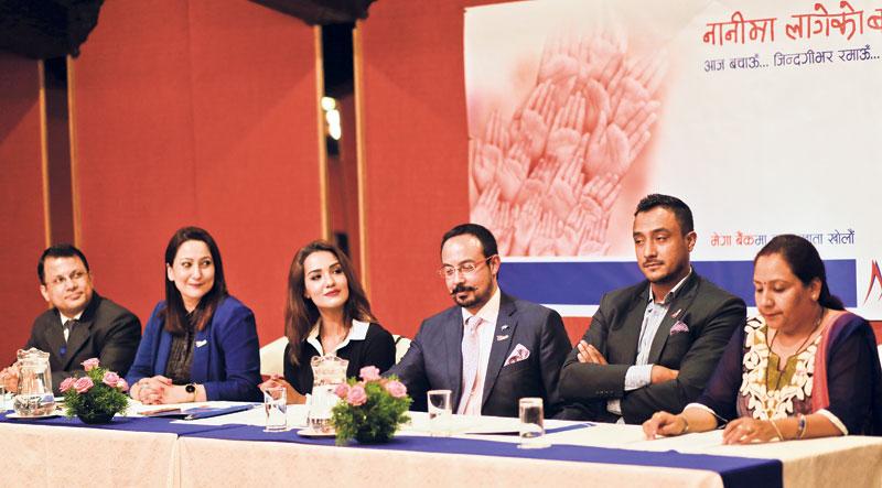 Mega Bank campaign to promote habit of saving