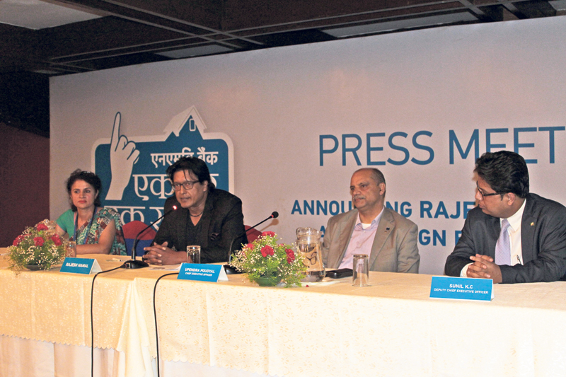 Rajesh Hamal is the face of NMB Bank's new campaign