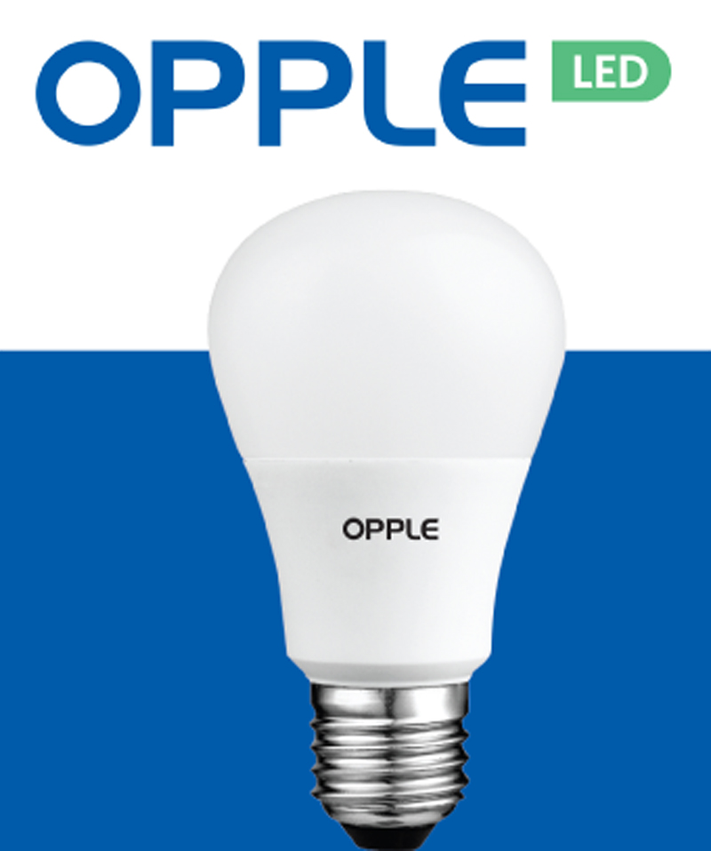 Led Track Lighting India: Opple Lighting Products Now In Nepal