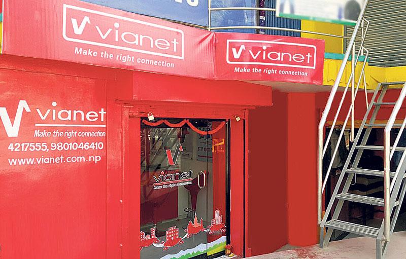 Vianet opens service center in Old Baneshwar