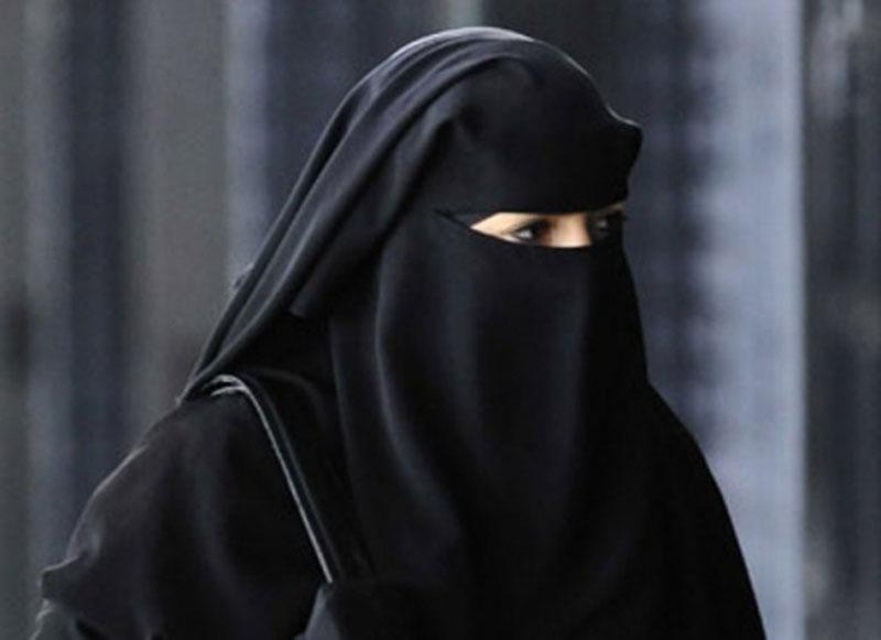 Bulgaria parliament bans full-face veils in public