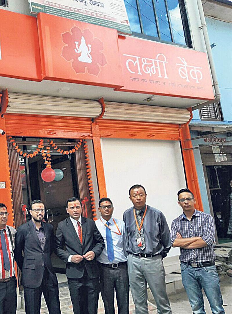 Laxmi Bank opens branchesin Burtibang and Galyang