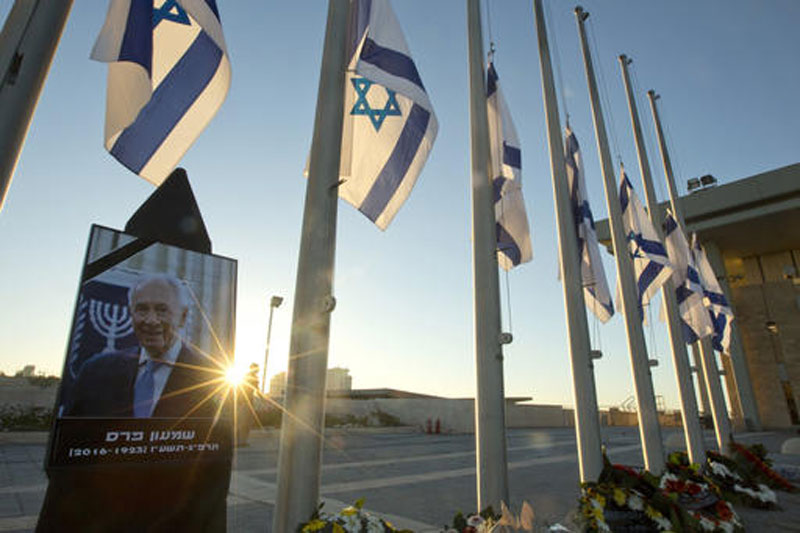 World leaders gather for Peres funeral