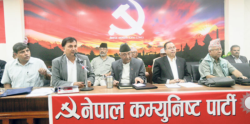 UML to launch special campaign to 'dispel allegations'
