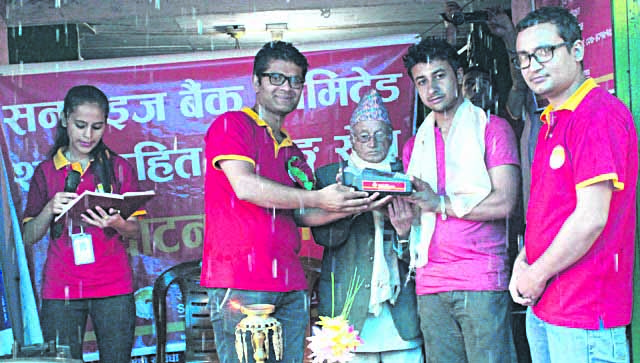 Sunrise Bank starts branchless banking service in Ilam