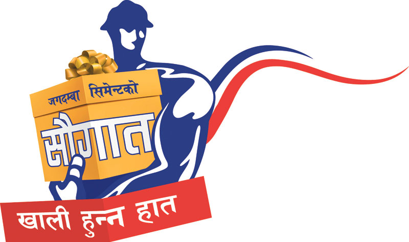 Jagadamba Cement launches Dashain-Tihar festive scheme