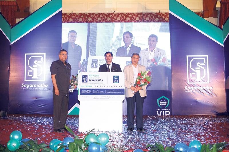 Sagarmatha Insurance launches new product