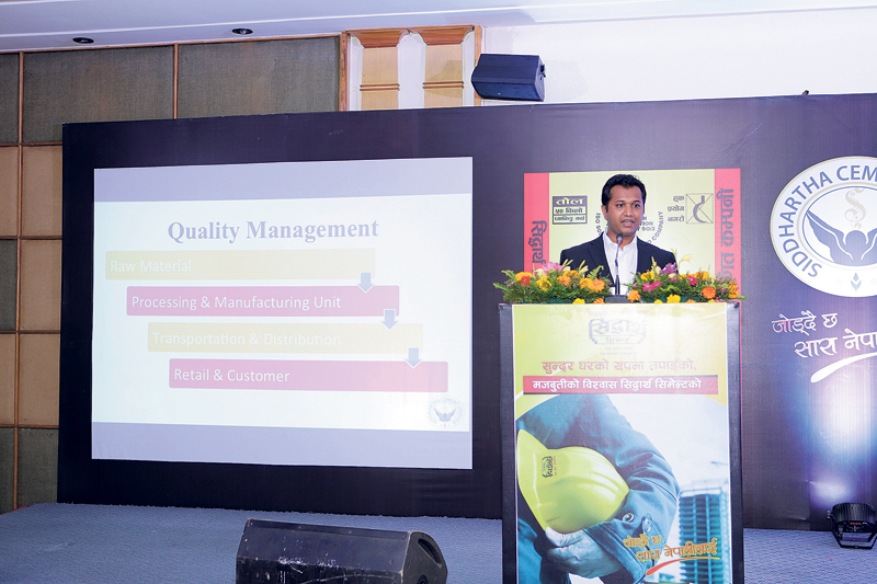 Siddhartha Cements organizes business meet