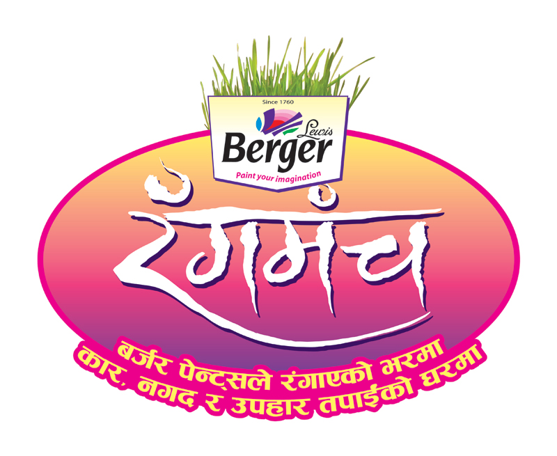'Berger RangManch' launched