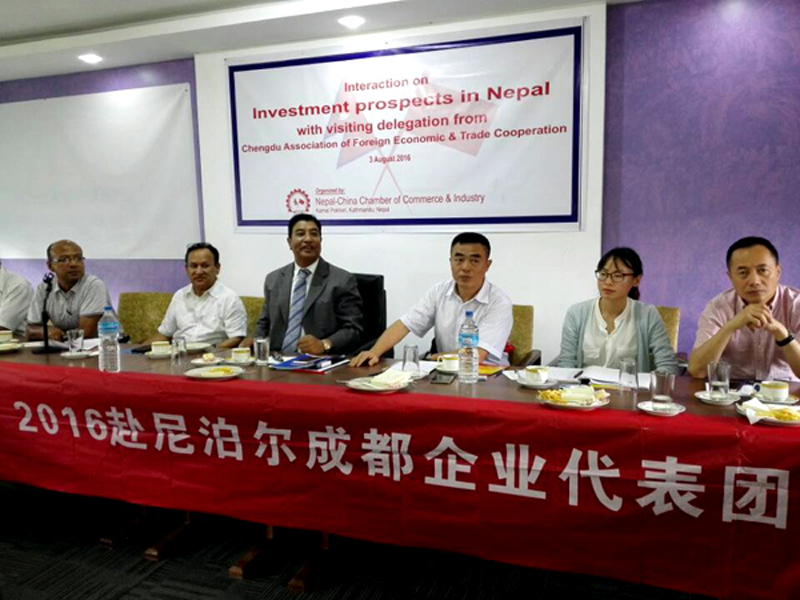 NCC, Chinese delegation discuss bilateral trade